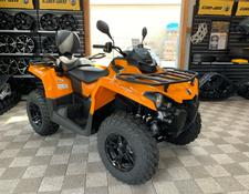 Can Am Outlander Max 570T DPS 2020 Modell *LOF